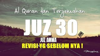 Gambar cover Juzz 30 / Juzz Amma  Al Quran dan Terjemahan Indonesia ( Audio )