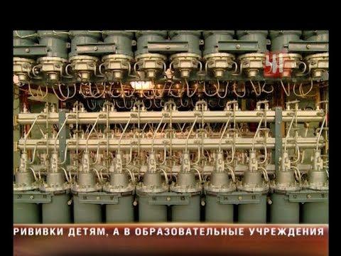 Секретное производство Новоуральск