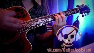 Zaz - Je veux (Урок под гитару)