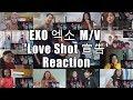 EXO 엑소 '宣告 Love Shot' MV