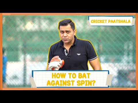 How to BAT against SPIN Trailer | Cricket Paathshala | Become a MEMBER of Cricket Aakash Now
