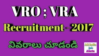 VRO , VRA Recruitment 2017 //Latest Govt Jobs //Ap//TS//All India Job Alerts