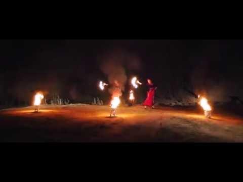 Огненное