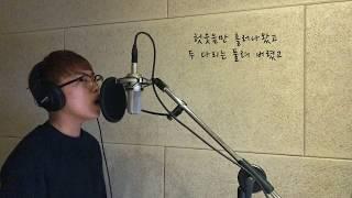 박주현 - 눈 떠보니 이별이더라 COVER (원곡 포맨)