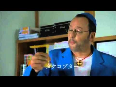 [Japanese Commercial] TOYOTA 03, Jean Reno, Tsumabuki Satoshi, Doraemon.