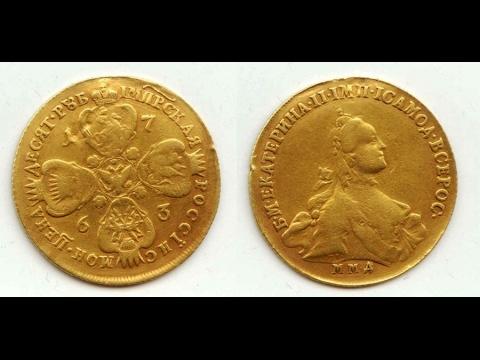 Аукцион монет империал коинс крым 1000 рублей
