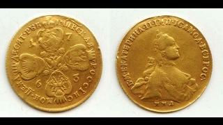 Монета, Екатерина II,  Империал 1763 года, Coin, Catherine II, Imperial 1763(, 2017-02-16T14:05:06.000Z)