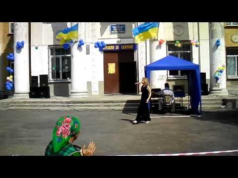 Юлия Тейбаш - Желаю