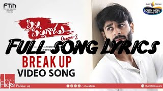 Pilla Pillagadu Web Series S2 Korine Break Up Video Song | #BreaupSongs2019 #LoveSongs Kade Malupu
