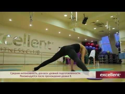 Суставная гимнастика Pilates с малым оборудованием