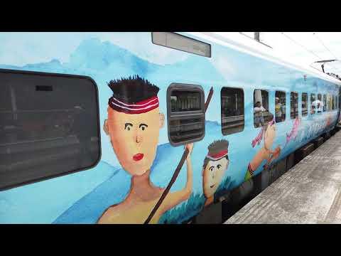 首班原住民族日彩繪列車402次經北迴線太魯閣自強號抵達終點知本車站***