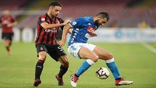 תקציר כדורגל איטלקי נאפולי – מילאן