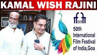 Kamal wishes Rajini