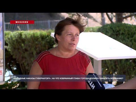 НТС Севастополь: Мнение: Чего ждёт Севастополь от нового губернатора?