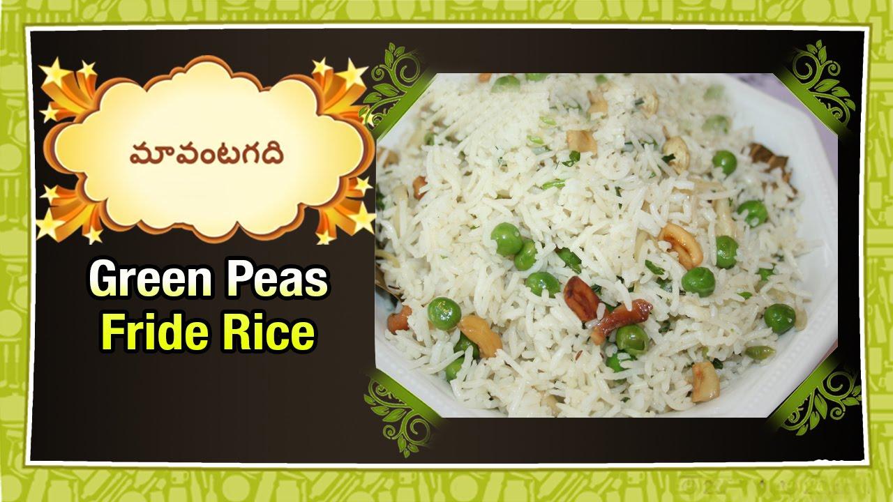 how to make veg fried rice in telugu