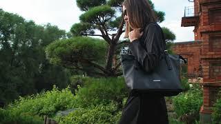 Женские сумки TEXTURA