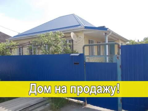 Хотите выгодно купить дом в киевской области возле озера или реки?. Приятный выбор жилья на лун: все объявления продажи частных домов.