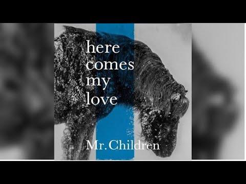 【フル歌詞付きPV】『here comes my love』Mren フジテレビ系 木曜劇場『隣の家族は青く見える』主題歌
