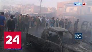 """Смотреть видео """"Источник мира"""": турецкую операцию в Сирии осудили в ООН, НАТО, ЕС - Россия 24 онлайн"""