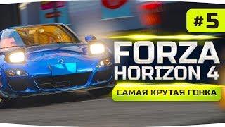 ТЕСТИМ САМЫЕ БЫСТРЫЕ ТАЧКИ ● Forza Horizon 4 #5