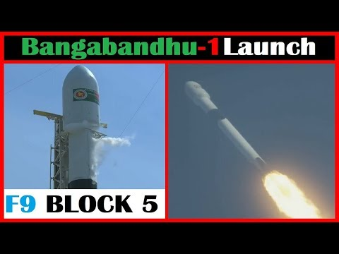 Bangabandhu 1 - First Bangladeshi Satellite Launch (Falcon 9 Block 5 First Flight)