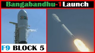 Bangabandhu 1 - First Bangladeshi Satellite Launch (Falcon 9 Block 5 First Flight)