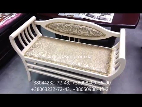 Китайская мебель в интернет-магазине Домсон