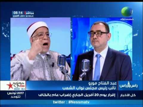 عبد الفتاح مورو لأمين عام الإتحاد : المرّة هاذي خانك ذراعك...
