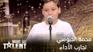 Arabs Got Talent - الموسم الثالث - تجارب الأداء - محمد الجيوسي