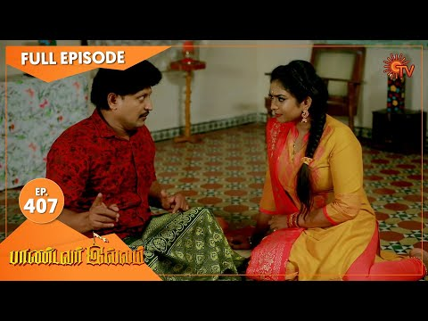 Pandavar Illam - Ep 407 | 29 March 2021 | Sun TV Serial | Tamil Serial