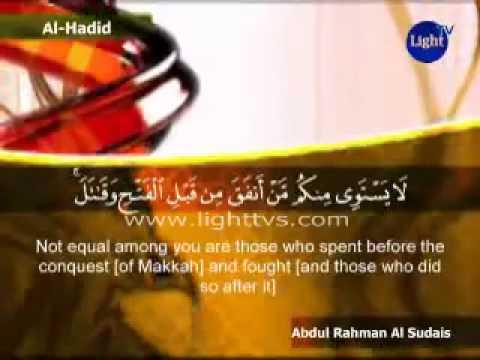 surah-al-hadid---the-iron----سورة-الحديد-(abdul-rahman-al-sudais)