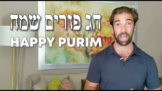 How to Pronounce Purim Words