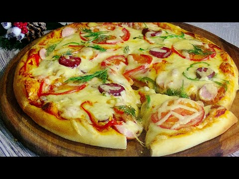 En Lezzetli Pizzanin Hazirlanmasi 😋. Очень вкусный пицца.