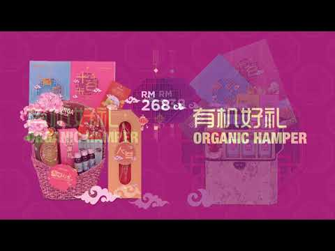 CNY2018 Hampers Video