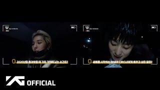 WINNER - [MINO&YOON] 2020 to 2021 SELF INTERVIEW