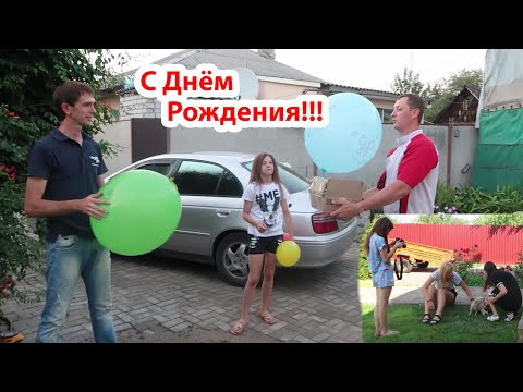 VLOG Приехали Катя и Настя