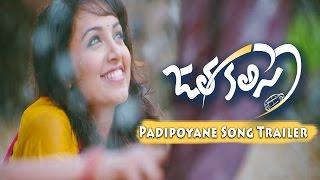 Jatha Kalise - Padipoyane Song Trailer - Ashwin, Tejaswi - Jata Kalise