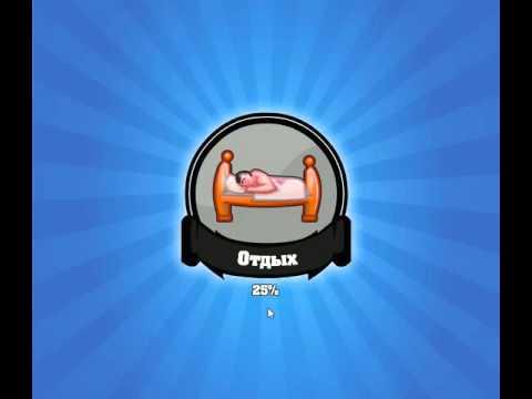 в контакте игра Качок приложение вк