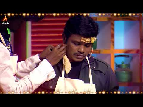 Cook With Comali Season 2 | 3rd & 4th April 2021 Download Full Episode