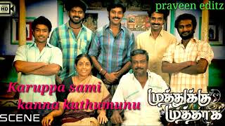 Kathadicha nogumunu song || muthukku muthaga movie song || whatsapp status lyrics video