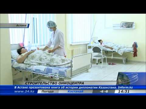 Онкологический диспансер Санкт-Петербурга