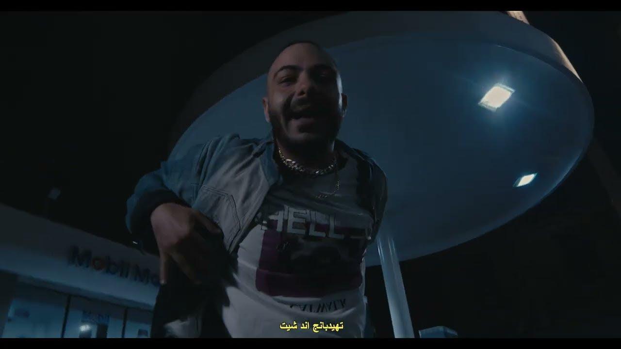 Download Abyusif - MAMLAKA ft. Perrie (Dir. Mohsen Sherif) أبيوسف - مملكة مع بيري