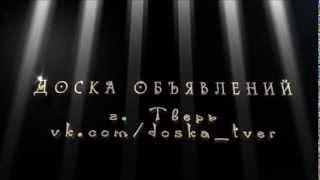 видео Кимры Авто — Автомобили