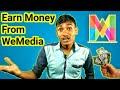 How to earn money online by WeMedia? || earn money online