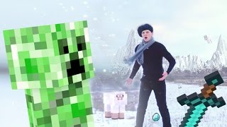 Minecraft in Real Life: Snowball Fight!