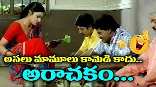 Sunil Best Comedy Scenes ( చూసి కడుపు పగిలేలా నవ్వుకో ) - Volga Videos