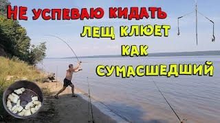 Рыбалка лещ клюет как из пулемета ловля леща