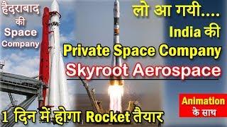 Skyroot Aerospace | India