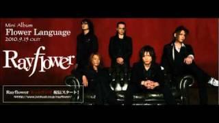 Rayflower PV -Runaway Brain(暴走脳)
