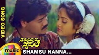 Naviloora Naidile Kannada Movie Songs | Shamsu Nanna Video Song | Raghuveer | Sindhu | Hamsalekha